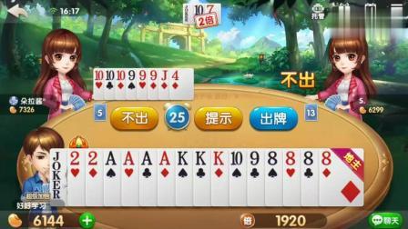 斗地主: AAAA+8888+KKK+444+22, 输牌也要抢到地主!