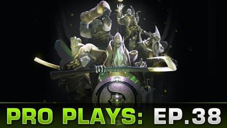 Dota 2 每周最佳玩法Top5 - Ep. 38