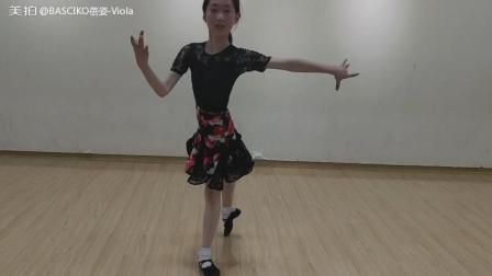 #恰恰##少儿拉丁舞##恰恰基本步#