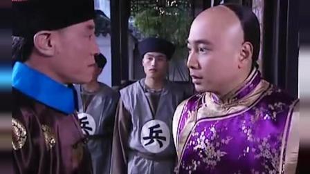 李卫当官大结局: 四爷派年羹尧请李卫回京当官, 这小子还犟上了