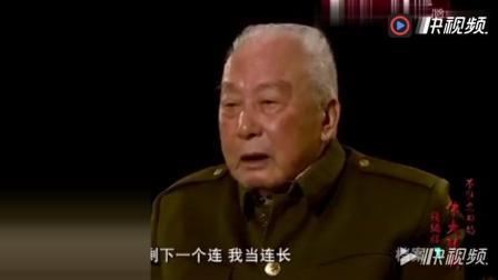 抗美援朝上甘岭战役激战一日志愿军因伤亡过大, 表面阵地全部失守