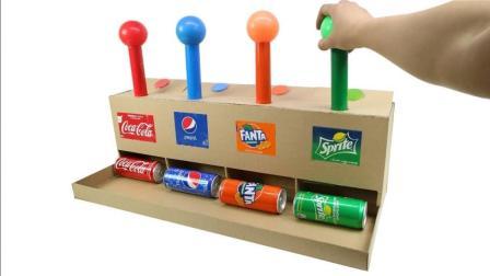 瓦楞纸的新玩法之饮料贩卖机!