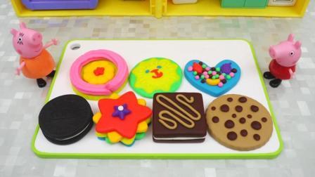 宝宝巴士魔力太空沙 创意曲奇饼干 创意曲奇饼干