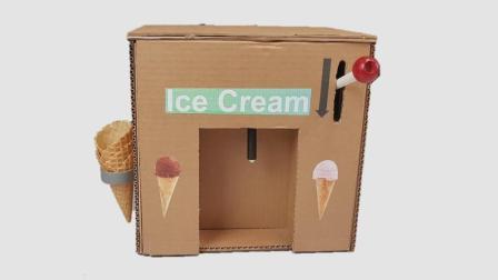 牛人用纸板自制的冰激凌机, 炎炎夏日在家就可以吃到两双的冰激凌