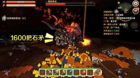 小乾迷你世界: 40个小伙伴, 造了1600把石矛打黑龙, 他们能成功吗?