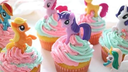 最棒儿童节, 火遍全球的小马宝莉彩虹蛋糕, 微波炉就能做
