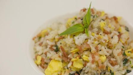 最简单的培根蛋炒饭, 也可以色香味俱全!