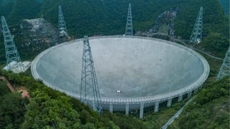 平塘 中国天眼-揭秘集三个世界第一于一身的超级工程