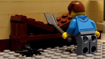 乐高Lego: 抓个蜘蛛把家里搞得一片狼藉 最后家里都是蜘蛛