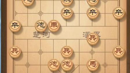 天天象棋, 捡漏【自娱自乐】