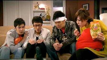 《爱情公寓1》搞笑片段, 曾老师: 喝酒前我属于这个世界, 喝酒后这个世界属于我