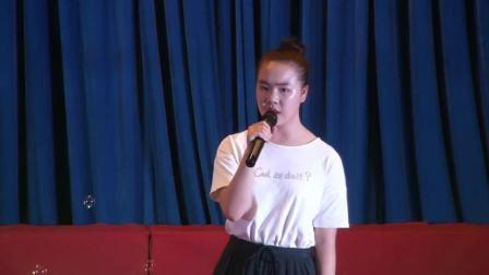 郎溪中学第十七届校园文化艺术节6歌曲《白羊》