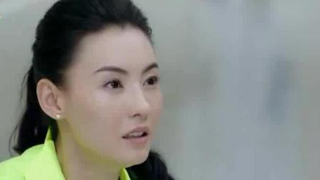 如果爱: 张柏芝救下小男孩 不料他妈妈误解了