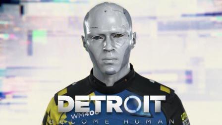 第一次玩死主角   底特律: 成为人类 #4 (Detroit: Become Human)