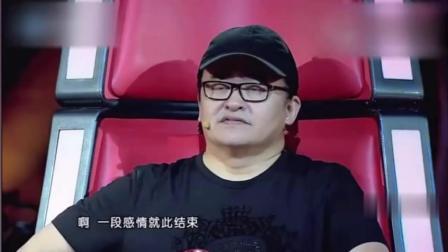 《中国好声音》他才唱15秒, 杨坤就转身, 随后3位导师也转身, 唱哭评委