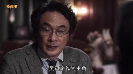 刘德华监制, 只有5集的短剧却完爆大流量IP