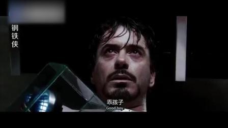 《钢铁侠》: 怪不得托尼不肯扔掉这个笨机器人, 没有它托尼就挂了