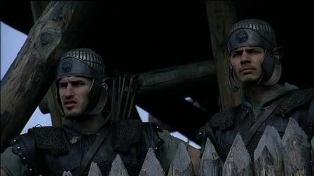 《凯撒大帝(上)》  疑敌军兵临城下全军瞬间警戒
