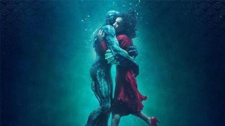 《水形物语》哑女遇上鱼人, 跨越物种的旷世奇恋
