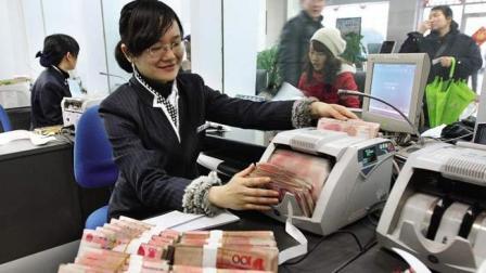在银行存入多少金额的钱, 能请出行长来服务? 看完涨知识了