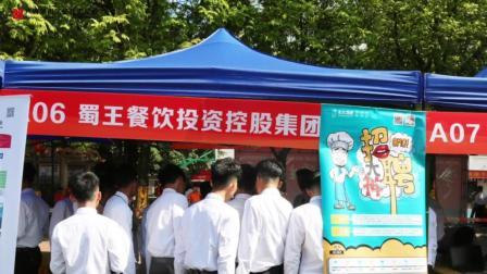 2018年广西华南烹饪技工学校夏季双选会