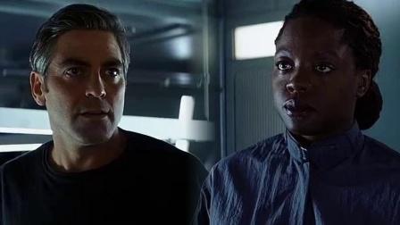 《飞向太空2002》  诉引妻子惊恐欲逃离