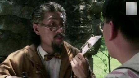 一群盗墓贼挖到一个盘子问教授值多少, 教授一看上面写着香港制造