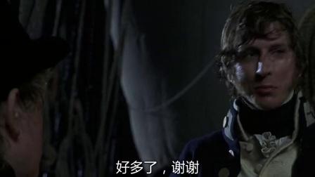 《怒海争锋  普通话版》  水手受诅咒招鬼船 遭排挤跳海
