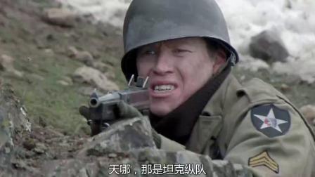 《英雄连》  残酷遭遇战 坦克将人压成肉泥
