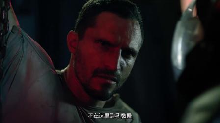《箭头》  阴谋被揭穿 变异男脱控制拯救世界