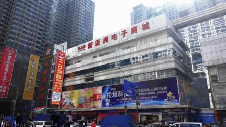 深圳华强北电子批发市场(便宜电器)