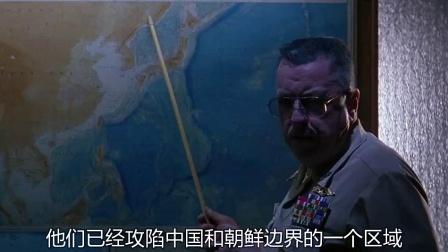 《红潮风暴》  宣布俄军大规模消息 布置任务