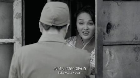 《黎明之眼》  乔装暗访慰安所 揭露日军野蛮