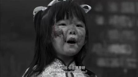 《黎明之眼》  日本兵狂轰乱炸 逃难途中家人走散