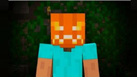 大海解说 我的世界Minecraft 搞笑智斗南瓜杀手