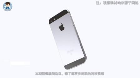 苹果发布会临近, iPhoneSE 2代即将发布!