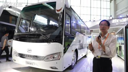 2018道路运输展: 海格客车参展车辆展示