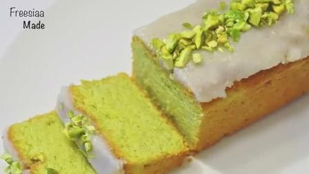 用最流行的食材做最别致的蛋糕, 牛油果磅蛋糕