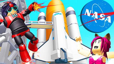 【屌德斯&小熙】 Roblox自然灾害模拟器 全新地图 钢铁侠乘坐阿波罗火箭飞向宇宙!