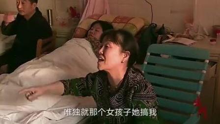 生门: 女护士欺负老太太, 不料老太太这么彪悍