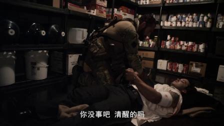 《海豹突击队VS丧尸》 1 受伤特工感染病毒 被铐手痛苦挣扎
