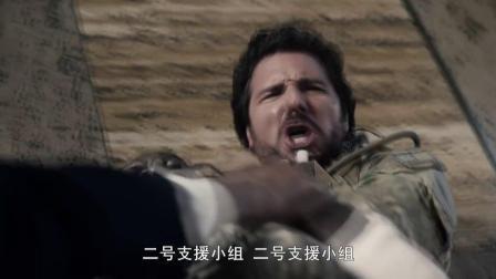《海豹突击队VS丧尸》 1 特工受感染变丧尸 咬人被爆头