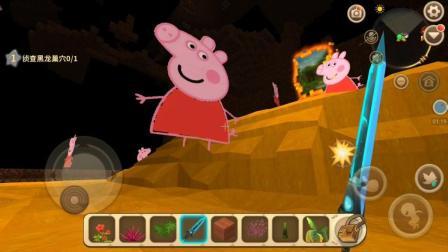 迷你世界: 发现一个小猪佩奇地狱, 我们一起去探索一下吧!