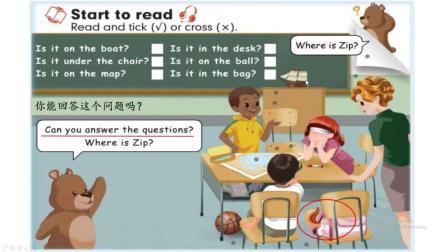 小学英语三年级下册Unit 4 课本第十一课