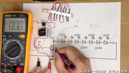 用共模电感器制作了一个焦耳小偷电路, 电压实测。