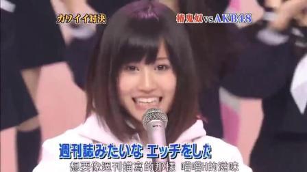这首歌AKB48好多美女, 不过那时的前田敦子真是太美了, 看起来好干净