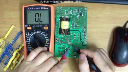 数字万用表的使用方法、用数字万用表测量电阻、电容、晶体管等元件