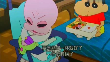 蜡笔小新: 美伢和广志变成小孩, 一家四口坐高铁都只需儿童票