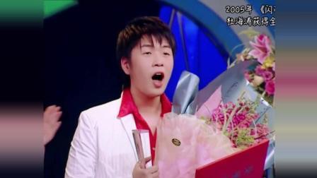 杜海涛参加《闪亮新主播》时的内幕