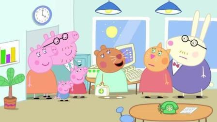小猪佩奇: 猪妈妈带着佩琪乔治开飞机救援猪爸爸, 一家人好相爱